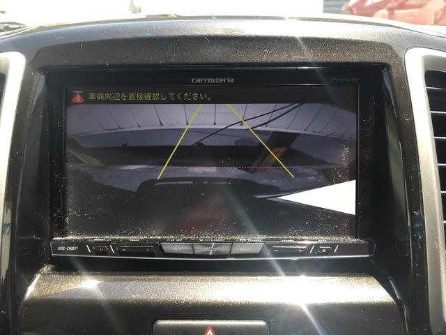 S 両側パワースライドドア ナビ TV Bカメラ 1オーナー(5枚目)