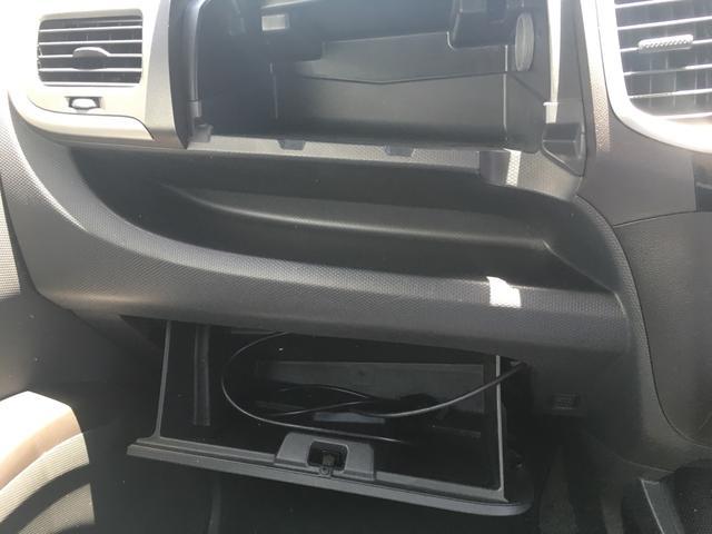 S 両側パワースライドドア ナビ TV Bカメラ 1オーナー(9枚目)