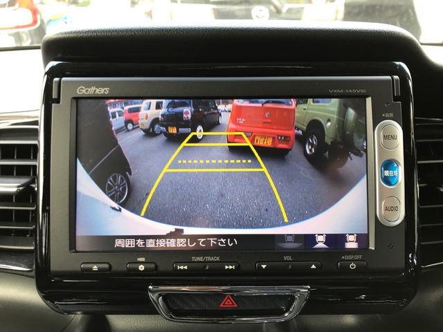 G ターボSSパッケージ ETC 黒革調シートカバー 車高調(20枚目)
