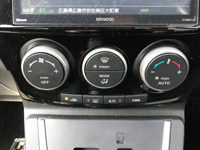 20S-スカイアクティブLパッケージ 両側電動 地デジナビ(19枚目)