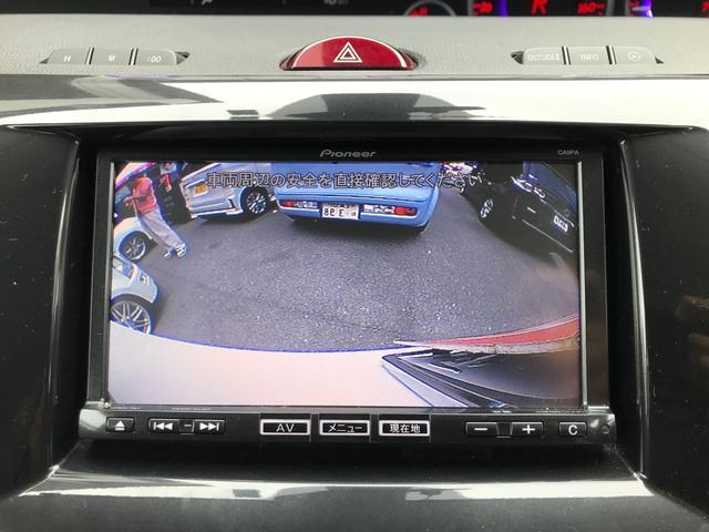 グランツ-スカイアクティブ SD地デジナビ 両側電動ドア(5枚目)