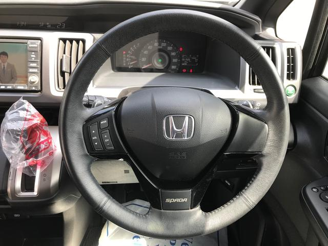 S 福祉車両 助手席電動リフトアップシート 両側電動 ナビ(15枚目)