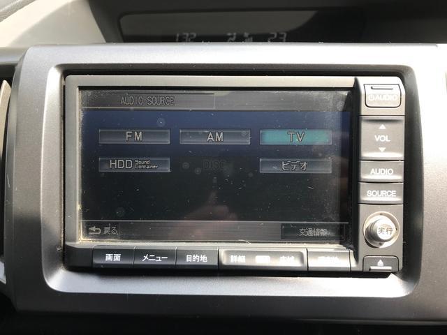 S 福祉車両 助手席電動リフトアップシート 両側電動 ナビ(18枚目)