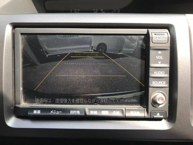 S 福祉車両 助手席電動リフトアップシート 両側電動 ナビ(19枚目)