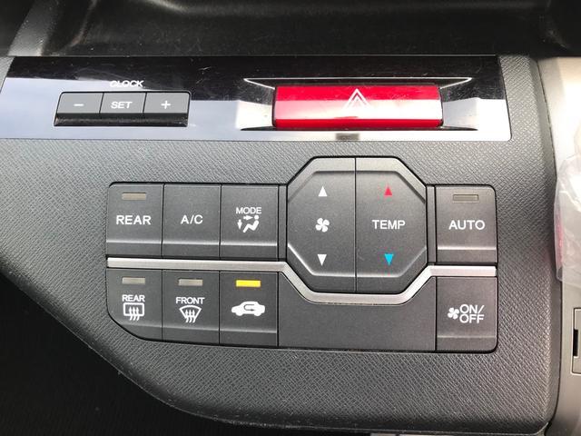 S 福祉車両 助手席電動リフトアップシート 両側電動 ナビ(20枚目)