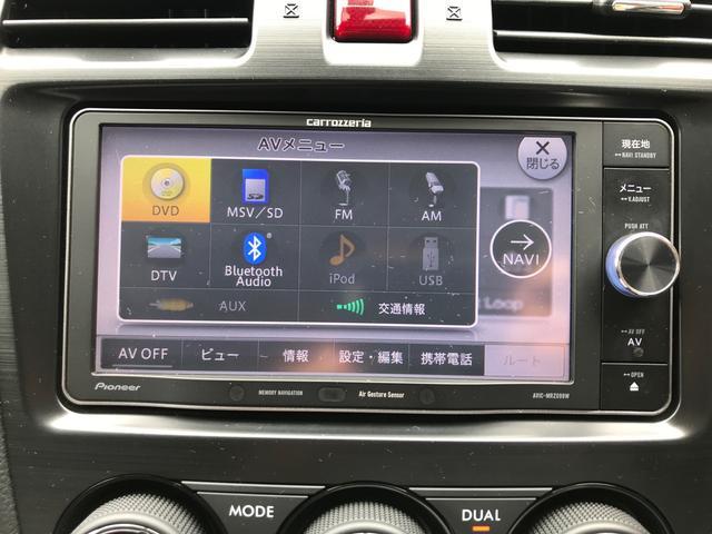 2.0i-L 4WD SD地デジナビ バックカメラ ETC(18枚目)