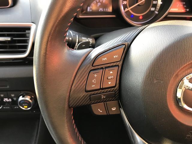 20S 純正ナビ スマートキー オートエアコン オートライト 革巻ステアリング 18インチアルミ パドルシフト アイドリングストップ(4枚目)