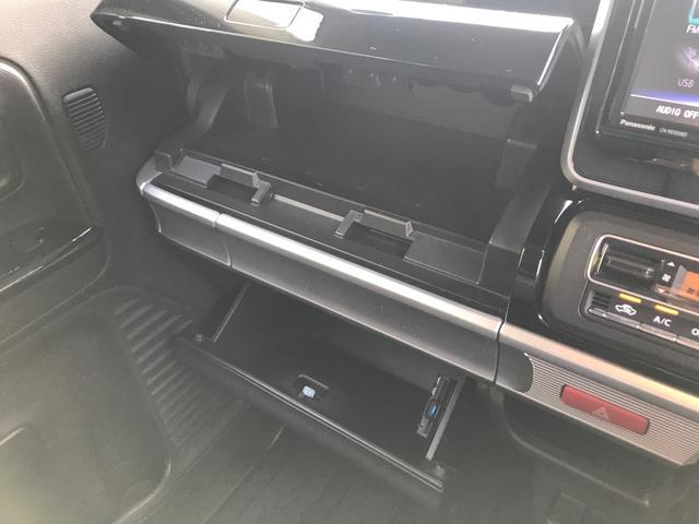 ハイブリッドXS 衝突軽減ブレ-キ SD地デジナビ DVD再生 BluetoothAudio バックカメラ 両側パワースライドドア ETC シートヒーター オートライト(24枚目)