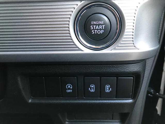 ハイブリッドXS 衝突軽減ブレ-キ SD地デジナビ DVD再生 BluetoothAudio バックカメラ 両側パワースライドドア ETC シートヒーター オートライト(26枚目)