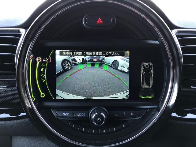 クーパー クラブマン スマートキー バックカメラ ドライブレコーダー オートエアコン 17インチアルミ クリアランスソナー クルーズコントロール(10枚目)
