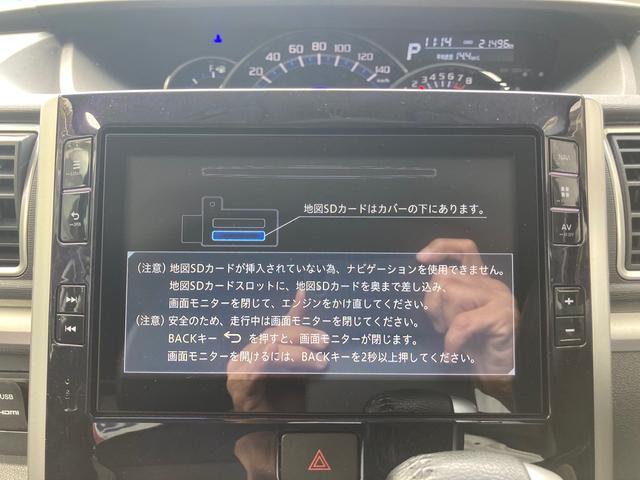 カスタムRS トップエディションSAIII ターボ TEIN車高調 両側パワースライドドア メモリー地デジナビ バックカメラ ドラレコ ETC シートヒーター スマートキー(3枚目)