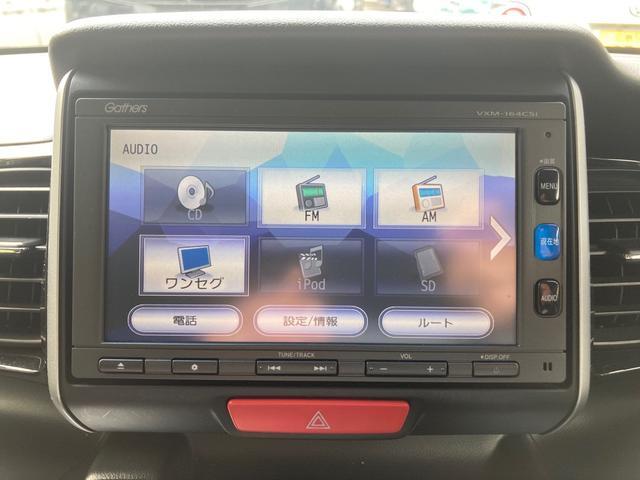G・ターボLパッケージ メモリーワンセグナビ BluetoothAudio バックカメラ 両側パワースライドドア ETC スマートキー クルーズコントロール KENWOODツイーター オートライト オートエアコン(3枚目)