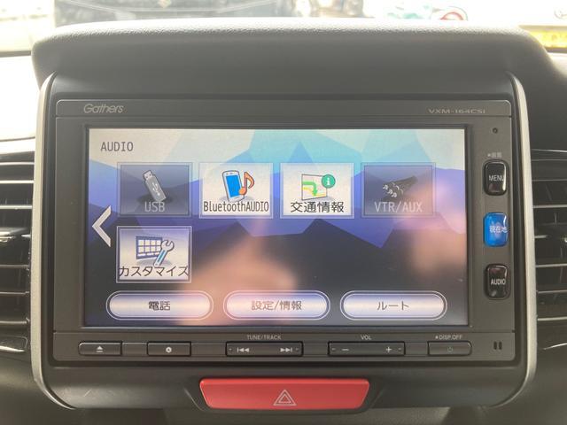G・ターボLパッケージ メモリーワンセグナビ BluetoothAudio バックカメラ 両側パワースライドドア ETC スマートキー クルーズコントロール KENWOODツイーター オートライト オートエアコン(4枚目)