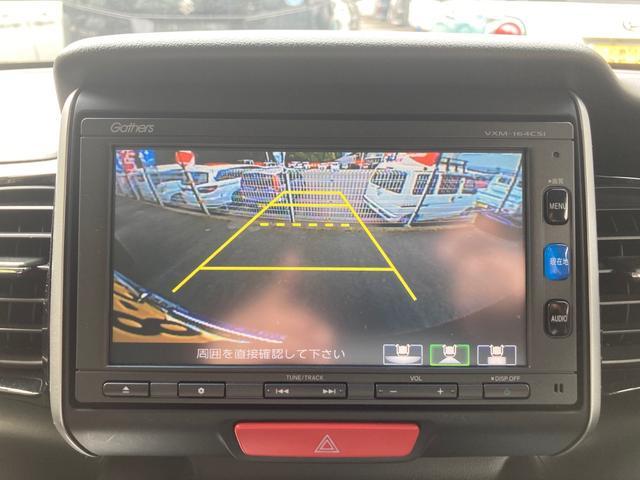 G・ターボLパッケージ メモリーワンセグナビ BluetoothAudio バックカメラ 両側パワースライドドア ETC スマートキー クルーズコントロール KENWOODツイーター オートライト オートエアコン(5枚目)