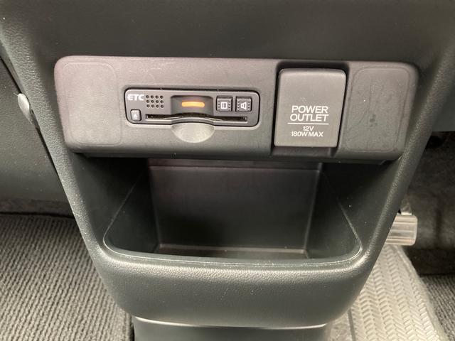 G・ターボLパッケージ メモリーワンセグナビ BluetoothAudio バックカメラ 両側パワースライドドア ETC スマートキー クルーズコントロール KENWOODツイーター オートライト オートエアコン(7枚目)