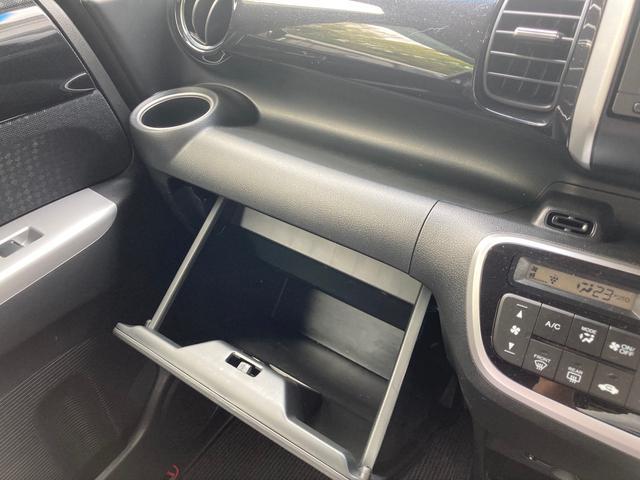 G・ターボLパッケージ メモリーワンセグナビ BluetoothAudio バックカメラ 両側パワースライドドア ETC スマートキー クルーズコントロール KENWOODツイーター オートライト オートエアコン(28枚目)