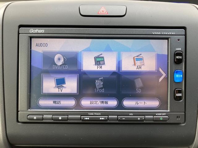 G 純正メモリー地デジナビ DVD再生 BluetoothAudio バックカメラ ETC 左側パワースライドドア スマートキー オートエアコン LEDヘッドライト オートライト(10枚目)