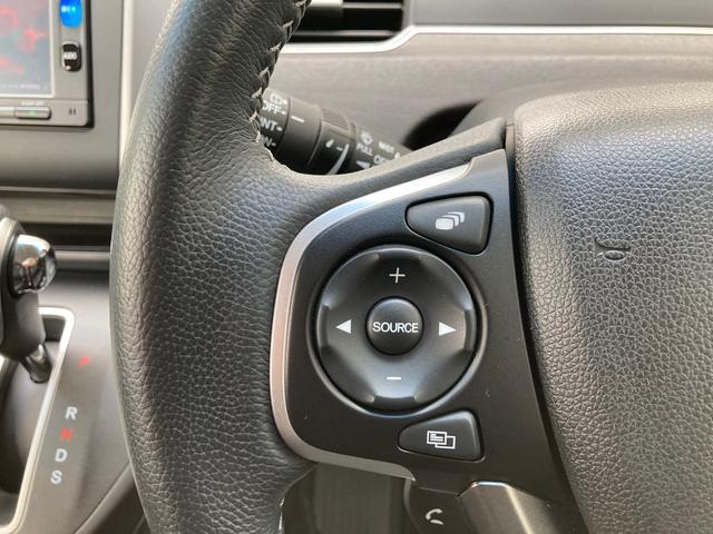 G 純正メモリー地デジナビ DVD再生 BluetoothAudio バックカメラ ETC 左側パワースライドドア スマートキー オートエアコン LEDヘッドライト オートライト(24枚目)