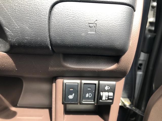 ウィット GS 軽自動車 4WD(19枚目)