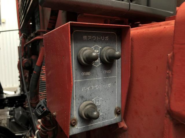 「その他」「レンジャー」「トラック」「岡山県」の中古車33