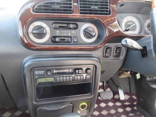 「ダイハツ」「ミラジーノ」「軽自動車」「鳥取県」の中古車39