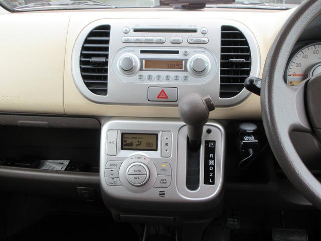 X 4WD スマートキー(20枚目)