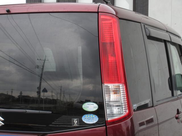 「スズキ」「パレット」「コンパクトカー」「鳥取県」の中古車15