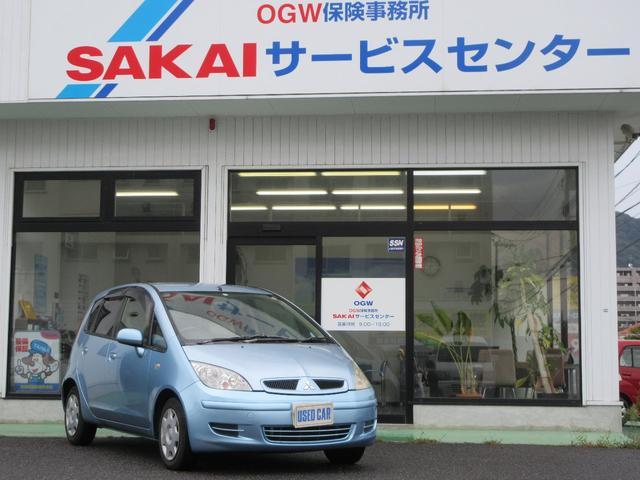 「三菱」「コルト」「コンパクトカー」「鳥取県」の中古車10