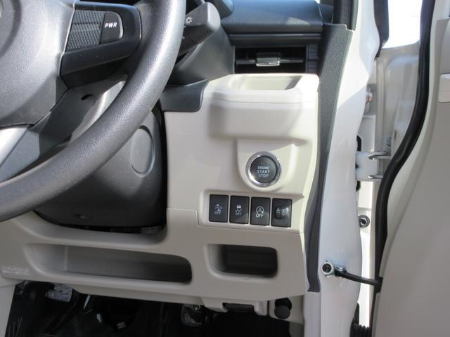 「ダイハツ」「ムーヴ」「コンパクトカー」「鳥取県」の中古車27