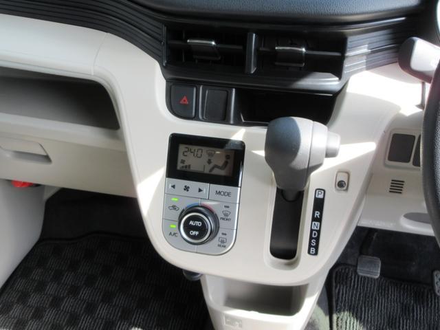 「ダイハツ」「ムーヴ」「コンパクトカー」「鳥取県」の中古車28