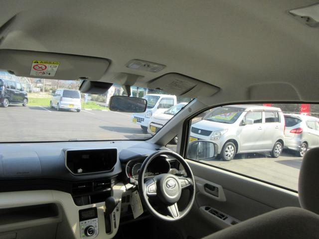 「ダイハツ」「ムーヴ」「コンパクトカー」「鳥取県」の中古車32