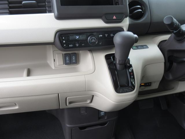 「ホンダ」「N-BOX」「コンパクトカー」「鳥取県」の中古車15