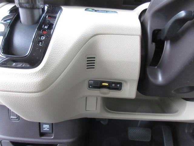 「ホンダ」「N-BOX」「コンパクトカー」「鳥取県」の中古車16