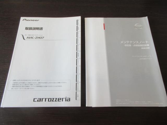 「日産」「モコ」「コンパクトカー」「鳥取県」の中古車64