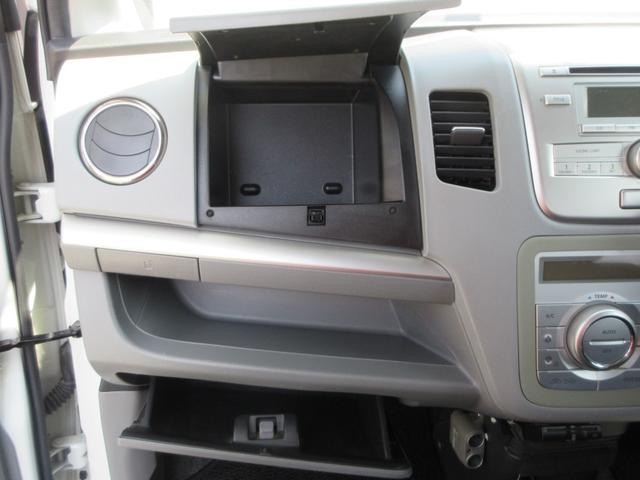 FXリミテッドII スマートキー ブレーキサポート(45枚目)
