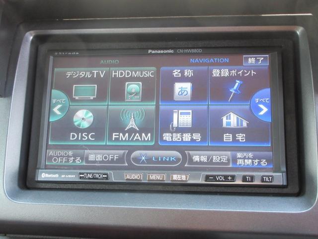 「ホンダ」「ステップワゴンスパーダ」「ミニバン・ワンボックス」「鳥取県」の中古車33
