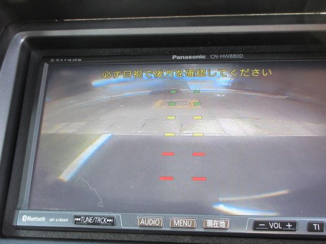 「ホンダ」「ステップワゴンスパーダ」「ミニバン・ワンボックス」「鳥取県」の中古車34