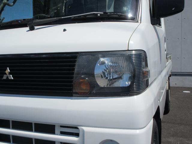 「三菱」「ミニキャブトラック」「トラック」「鳥取県」の中古車16