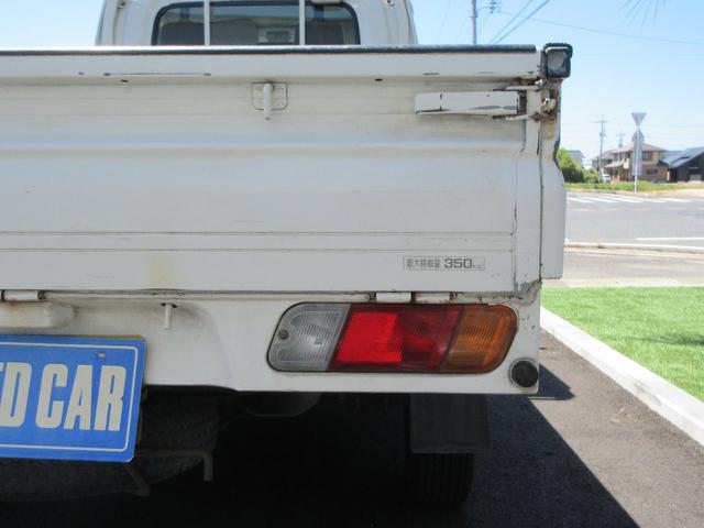 「三菱」「ミニキャブトラック」「トラック」「鳥取県」の中古車33