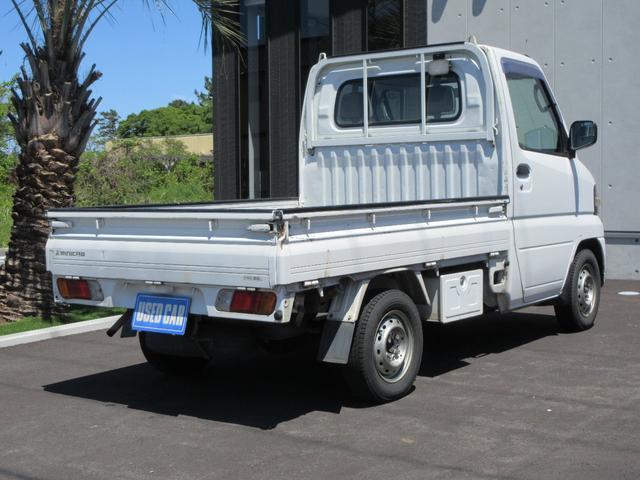 「三菱」「ミニキャブトラック」「トラック」「鳥取県」の中古車41