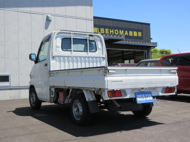 「三菱」「ミニキャブトラック」「トラック」「鳥取県」の中古車43