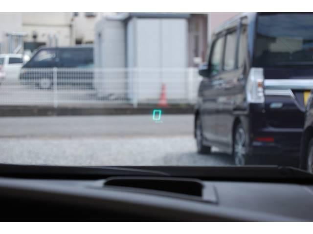 ■ 希少オプション装備の『ヘッドアップディスプレイ』搭載!! フロントガラスに運転者だけが見える様に浮き出ます! この装備は、なかなかお目に掛れない珍しい装備で、みなさん驚かれる希少の装備です!!