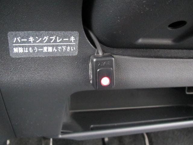 「ダイハツ」「タント」「コンパクトカー」「岡山県」の中古車35