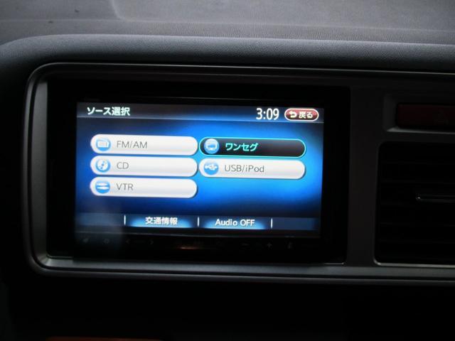 G特別仕様車 HIDスマートスペシャル バックカメラナビTV(27枚目)