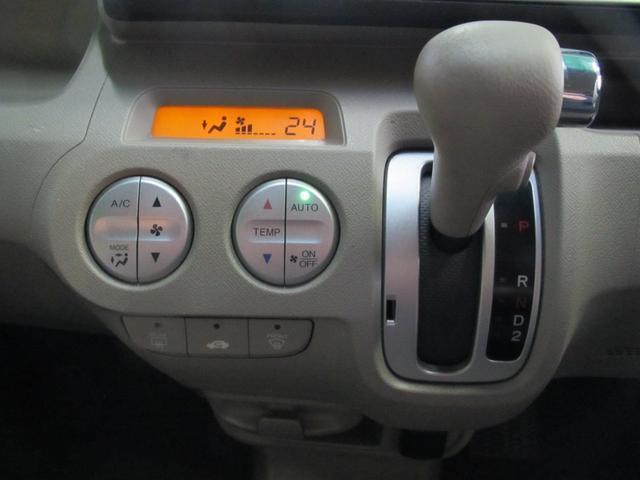 G特別仕様車 HIDスマートスペシャル バックカメラナビTV(28枚目)