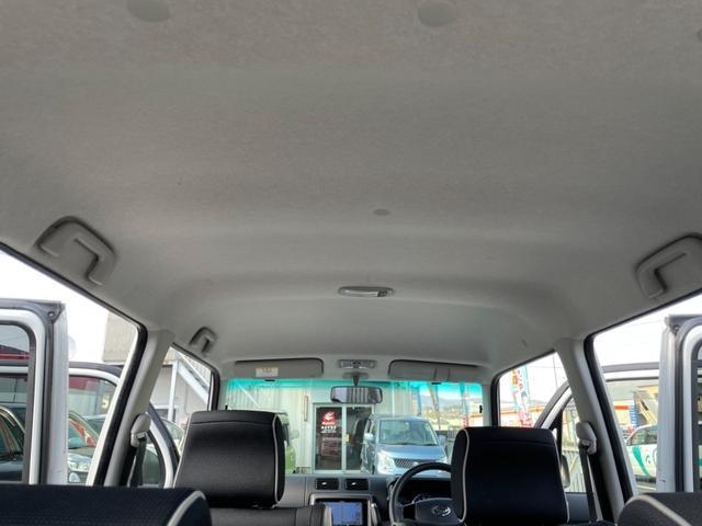 天井も多少の薄汚れがございますが、年式からすると綺麗な状態を保っていると思います。