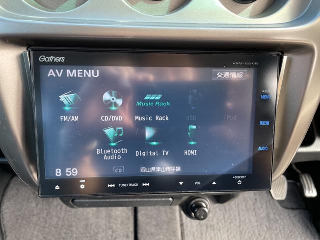 TV付き☆デジタル放送も受信できます。長旅のお供に!Bluetooth対応