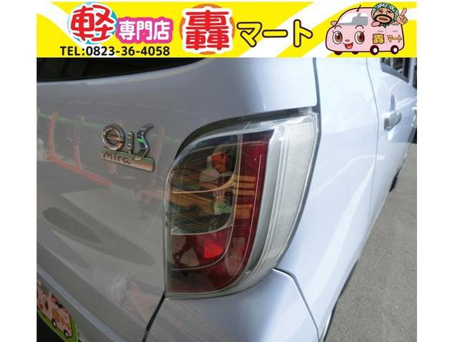 ダイハツ ミライース X CD・MDデッキ キーレス エコアイドル