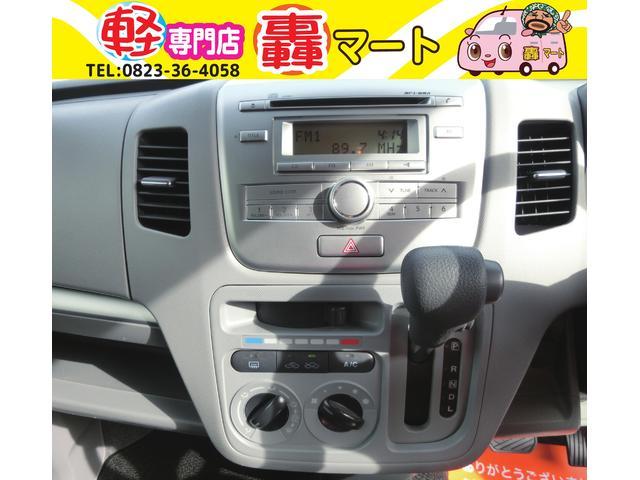 スズキ ワゴンR FXリミテッド スマートキー CVT 純正CDデッキ