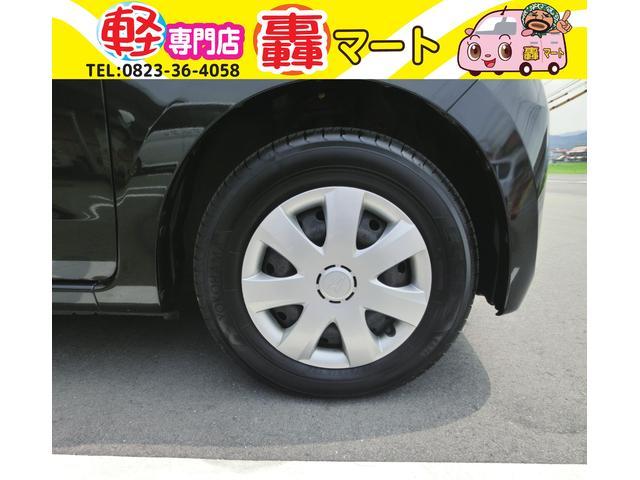 ダイハツ ミラ X CVT CD・MD ETC キーレス